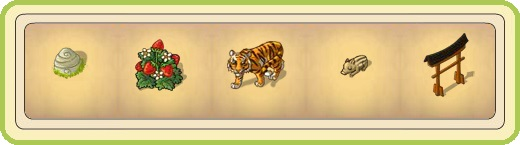 Name:  Stone Easter egg, Strawberry patch, Tiger, Tired young boar, Torii in brown.jpg Views: 117 Size:  23.9 KB